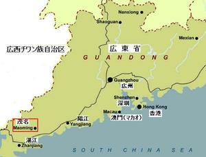Maoming