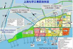 Shanghaichemicalparkmap_2